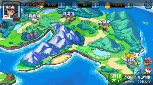 不过《口袋妖怪:复刻》中的地图进行了简化