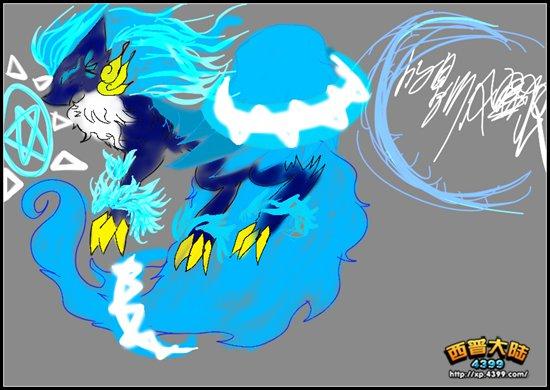 西普大陆板绘 自创精灵翼狼