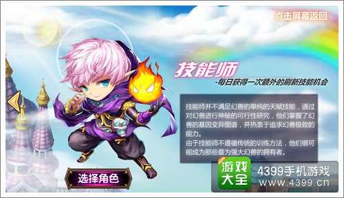 betway必威中国 2