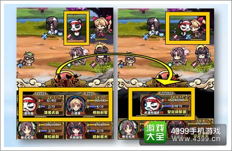 《幻想战姬》幻阵系统