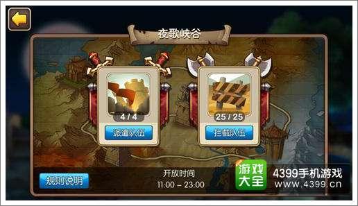 凤凰彩票官网app下载 2