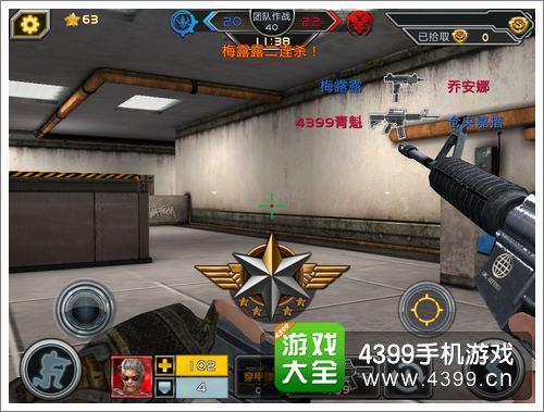 全民枪战2(枪友嘉年华)步枪