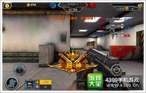 全民枪战2(枪友嘉年华)冲锋枪