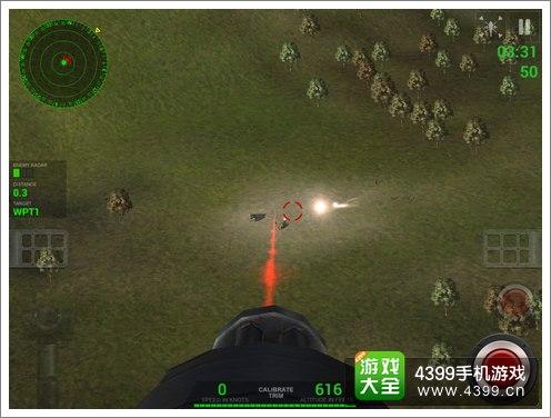 直升机中队之地狱火操作