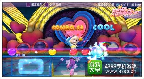 """《恋舞OL》最新""""彩虹模式""""截图"""