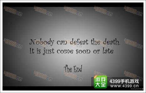 噩梦bad ending结局攻略