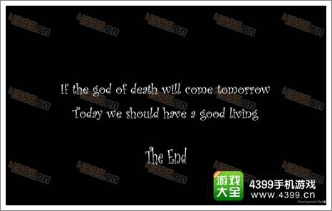 噩梦happy ending结局