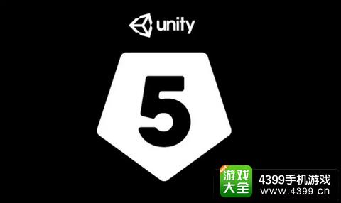 Unity 5正式发布