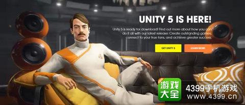 Unity 5专业版