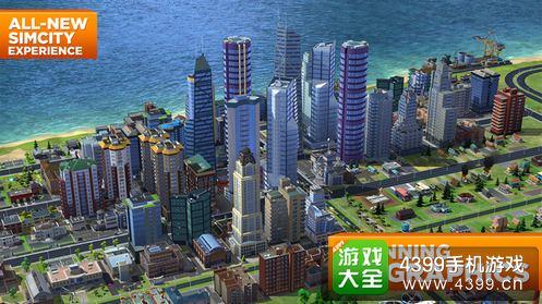 模拟城市我是市长新版本