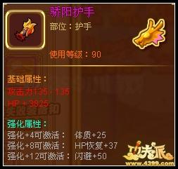 功夫派骄阳护手(紫)