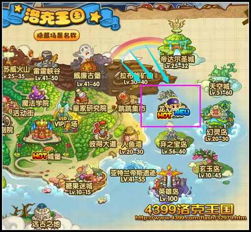 洛克王国幽灵岛在哪 怎么去