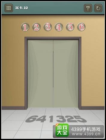 100道门的超机密实验室第10关攻略