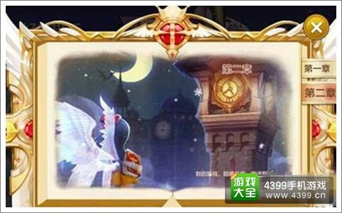 天天风之旅新版本即将来袭 韩梅梅带你秘境探险