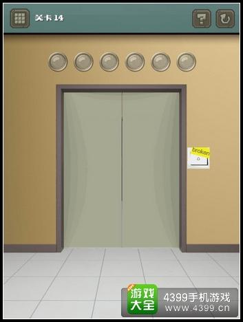 100道门的超机密实验室第14关攻略