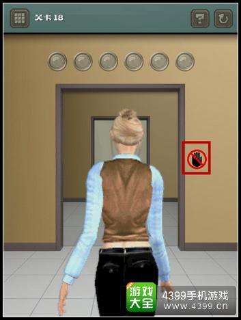 100道门的超机密实验室第18关攻略