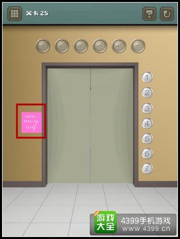 100道门的超机密实验室第25关攻略