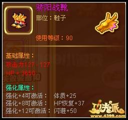 功夫派骄阳战靴(紫)