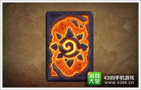 炉石传说黑石山的火焰预售卡背