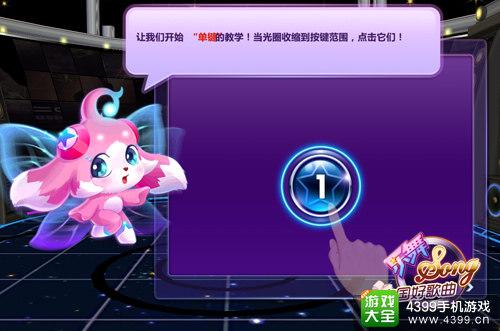中国好歌曲乐舞