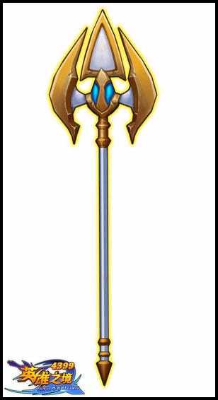 英雄之境女武神战枪