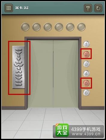 100道门的超机密实验室第32关攻略