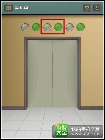 100道门的超机密实验室第33关攻略