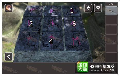 逃生挑战岛屿第七关攻略