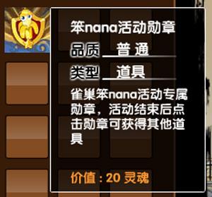 造梦西游3V15.7版本更新公告