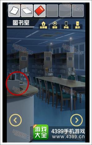保持通信图书室攻略