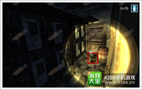 梦幻通关3d逃生龙宫第二部分攻略手游鬼屋攻略宝石图片