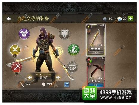 地牢猎手5武器图片
