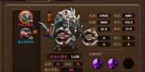 格斗之皇幻兽快速升级方法 新手如何培养幻兽