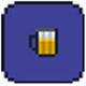 泰拉瑞亚啤酒桶