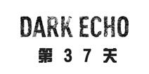 暗黑洞穴白章第37关怎么过 Dark Echo图文攻略解析