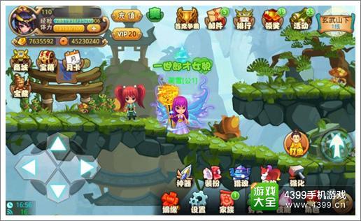 《格斗冒险岛》更新优化内容一览 玩的就是贴心