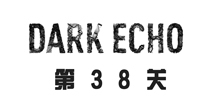 暗黑洞穴白章第38关怎么过 Dark Echo图文攻略解析