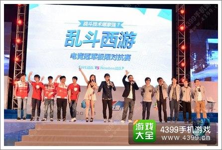 《乱斗西游》高校预选赛倒计时 手游电竞盛宴