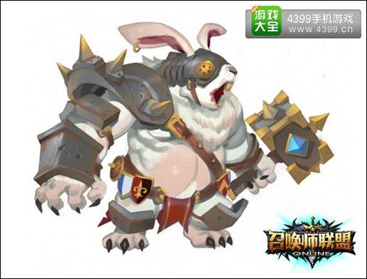 《召唤师联盟》四大精英BOSS之铁甲兔