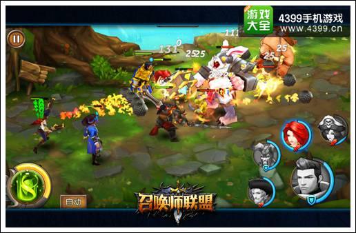 《召唤师联盟》铁甲兔游戏截图