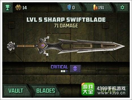 暴风之刃剑