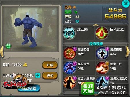 太极熊猫武神