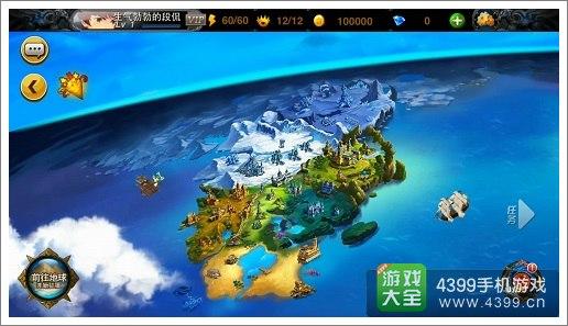 (图2:《利维亚战记》庞大的世界地图)