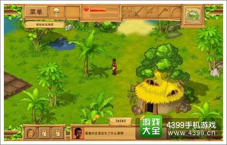 孤岛余生2画面操作