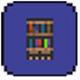 泰拉瑞亚书架