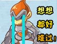 卡布漫画―大岩猴复仇