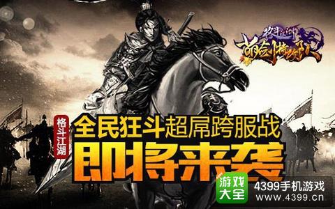 永利app 8