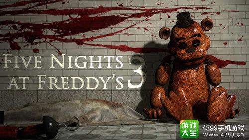 玩具熊的五夜后宫3安卓