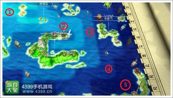 海盗掠夺海域等级