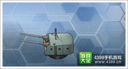 战舰少女装备开发公式大全